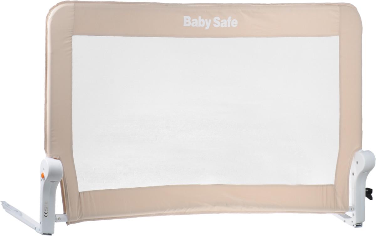 Baby Safe Барьер защитный для кроватки цвет бежевый 120 х 67 см