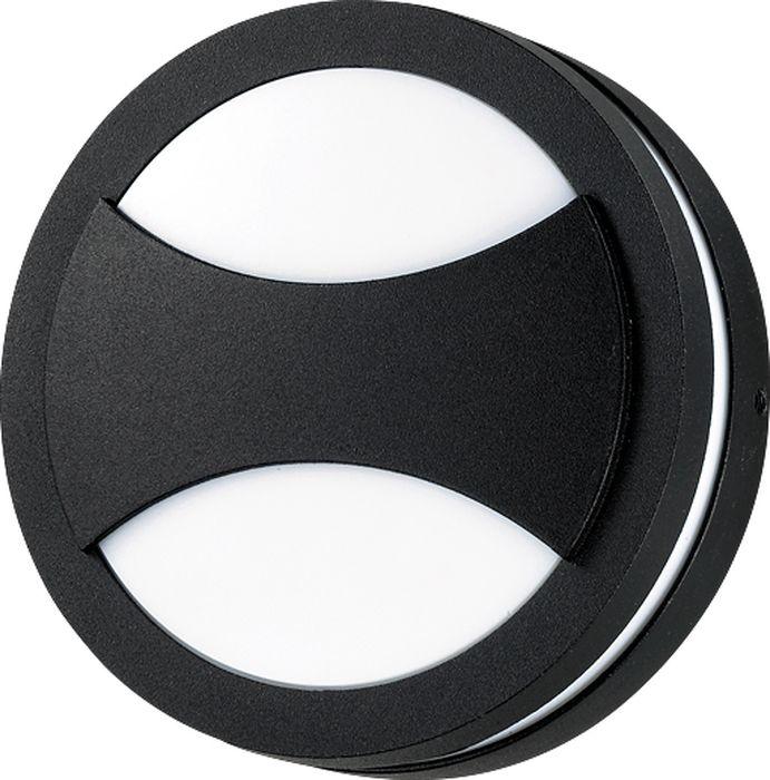 Светильник уличный настенный Novotech Submarine, цвет: белый, GX53, 0,5 Вт. 357230357230