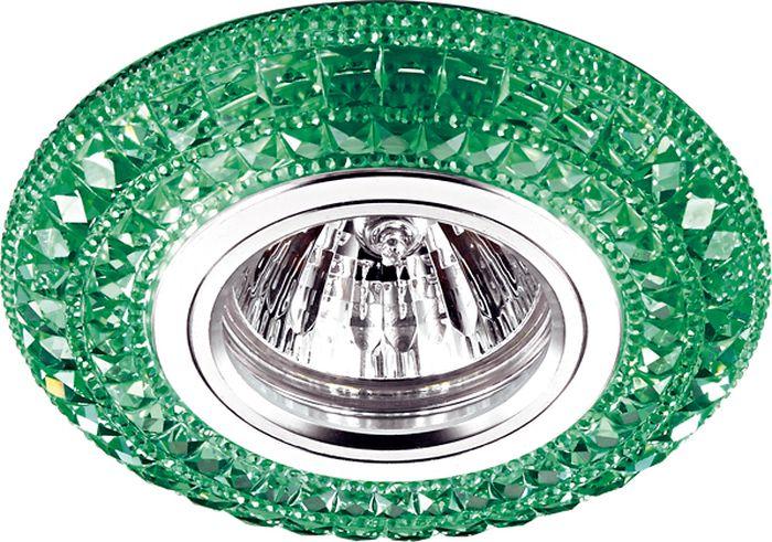 Светильник встраиваемый Novotech Coral, цвет: зеленый, LED, 3 Вт. 357300357300