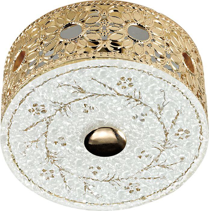 Светильник встраиваемый Novotech Pastel, цвет: белый, LED, 16 Вт. 357305357305