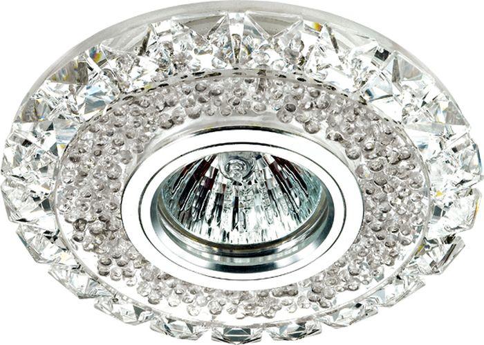 Светильник встраиваемый Novotech Riva, цвет: прозрачный, GX5.3, 2,8 Вт. 357307357307