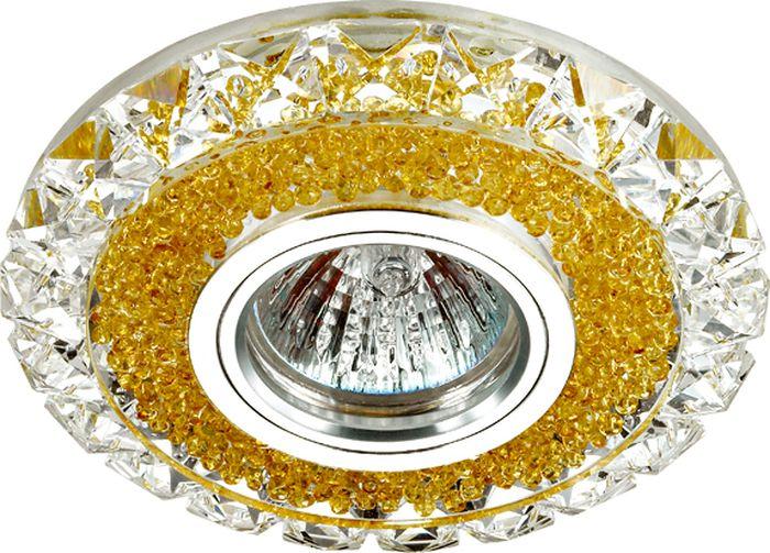 Светильник встраиваемый Novotech Riva, цвет: прозрачный, GX5.3, 2,8 Вт. 357308357308