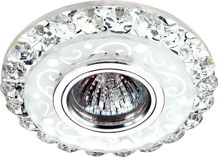 Светильник встраиваемый Novotech Riva, цвет: прозрачный, GX5.3, 2,8 Вт. 357311357311