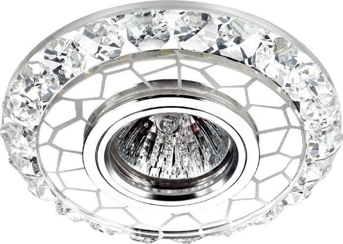 Светильник встраиваемый Novotech Riva, цвет: прозрачный, GX5.3, 2,8 Вт. 357312357312