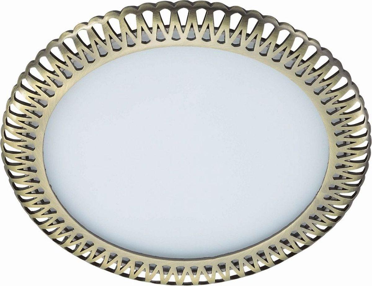 Светильник встраиваемый Novotech Sade, цвет: белый, LED, 6 Вт. 357364357364