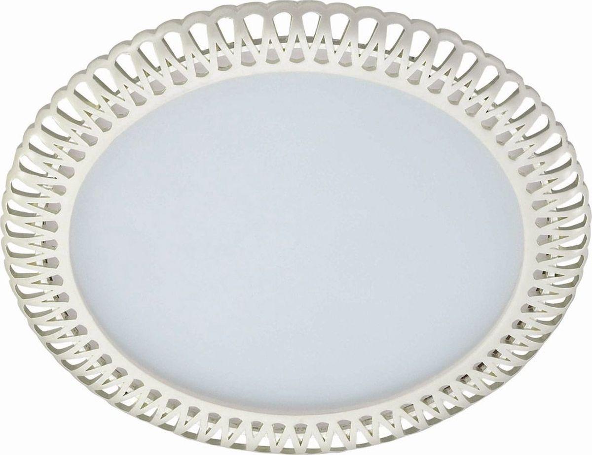 Светильник встраиваемый Novotech Sade, цвет: белый, LED, 6 Вт. 357368357368