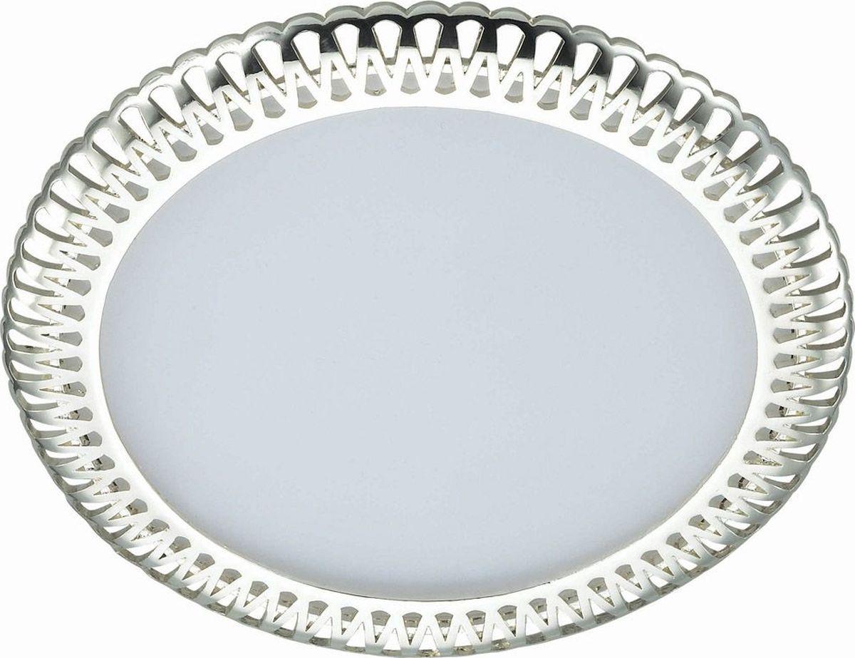 Светильник встраиваемый Novotech Sade, цвет: белый, LED, 6 Вт. 357372357372