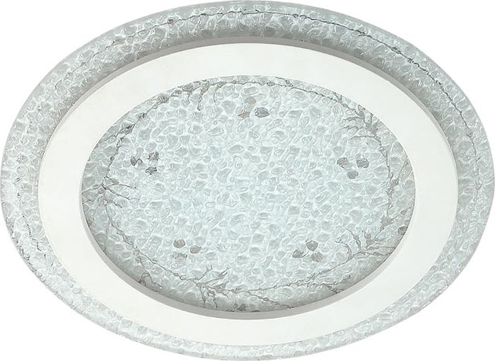 Светильник встраиваемый Novotech Trad, цвет: белый, LED, 2,5 Вт. 357395357395
