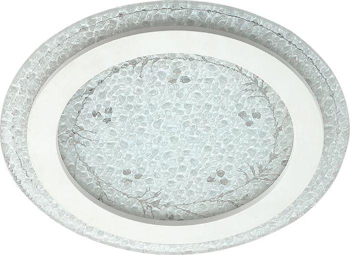 Светильник встраиваемый Novotech Trad, цвет: белый, LED, 5 Вт. 357396357396