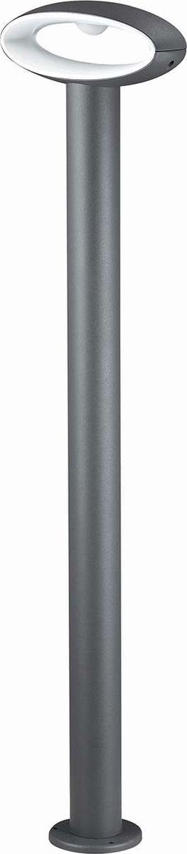 Светильник уличный Novotech Kaimas, цвет: белый, LED, 4,5 Вт. 357406