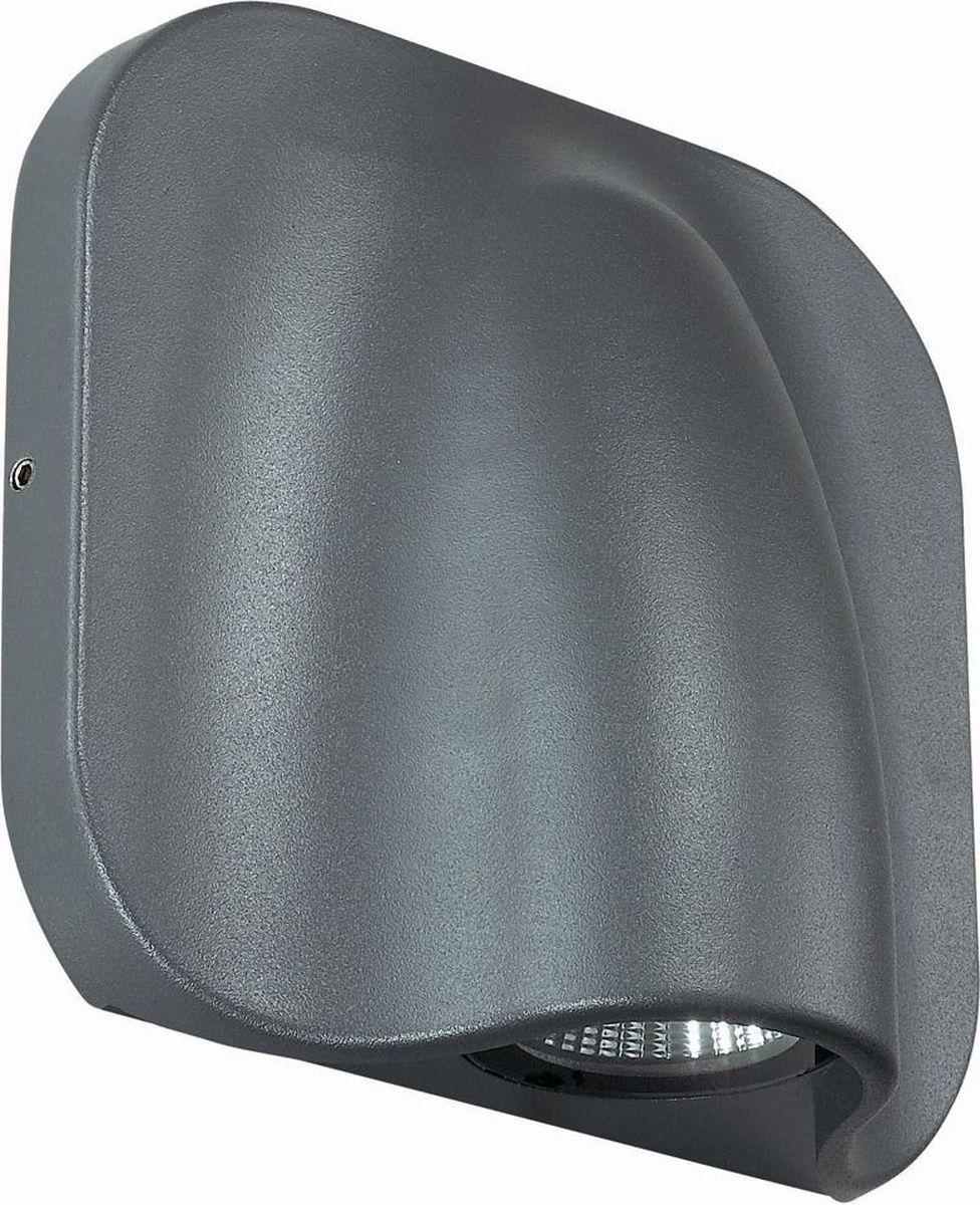 Светильник уличный настенный Novotech Kaimas, цвет: прозрачный, LED, 1,5 Вт. 357414357414
