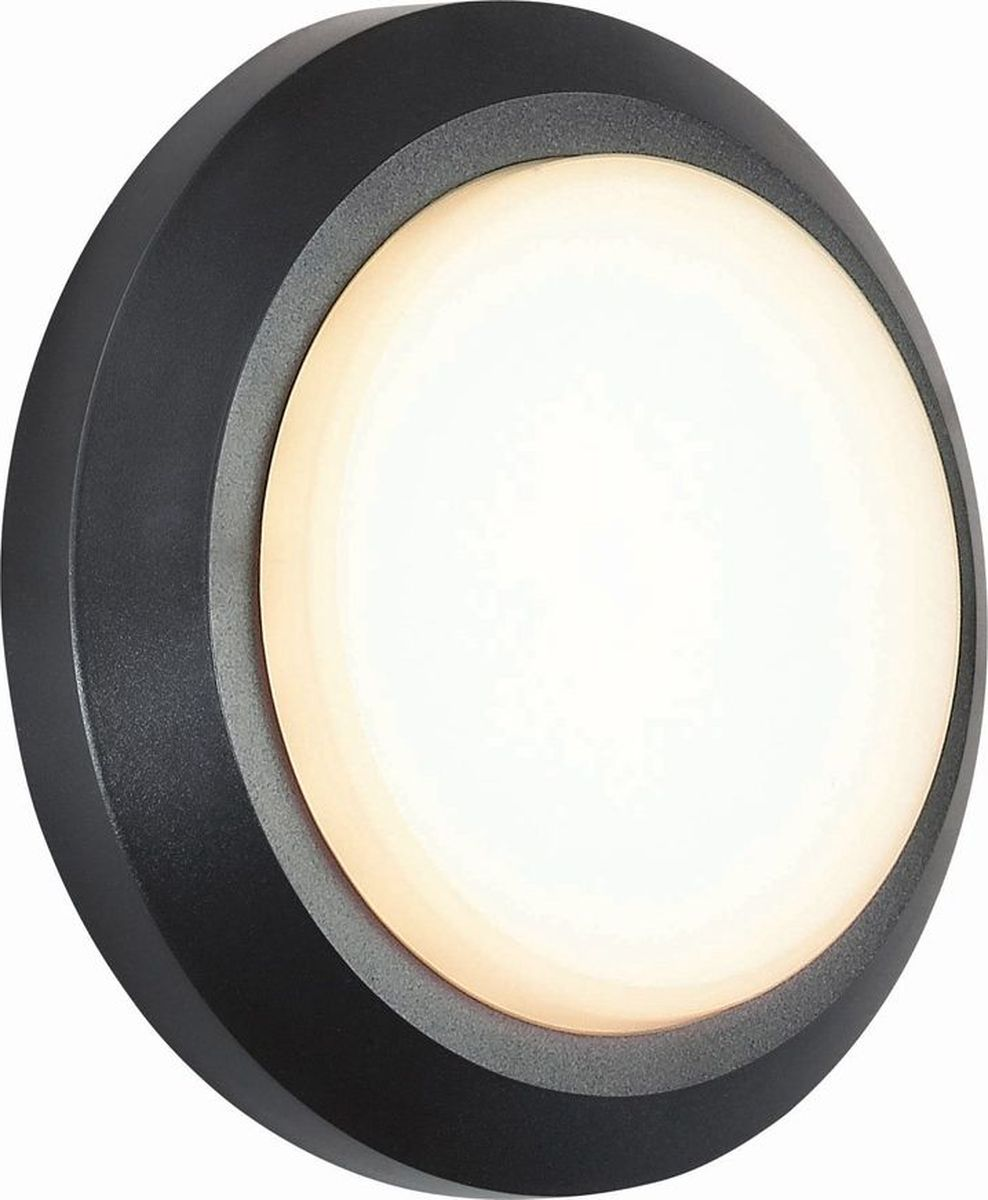 Светильник уличный настенный Novotech Kaimas, цвет: белый, LED, 1,5 Вт. 357420357420