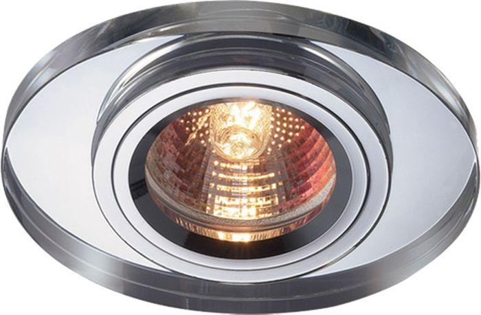 Светильник встраиваемый Novotech Mirror, цвет: прозрачный, GX5.3, 2,8 Вт. 369437369437