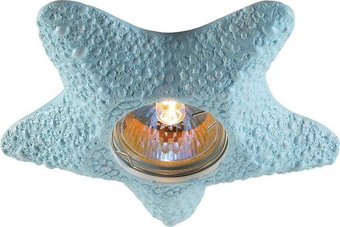 Светильник встраиваемый Novotech SandStone, цвет: голубой, GX5.3, 2,8 Вт. 369581369581