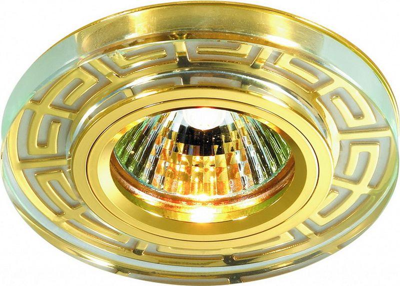 Светильник встраиваемый Novotech Maze, цвет: золото, GX5.3, 2,8 Вт. 369583369583