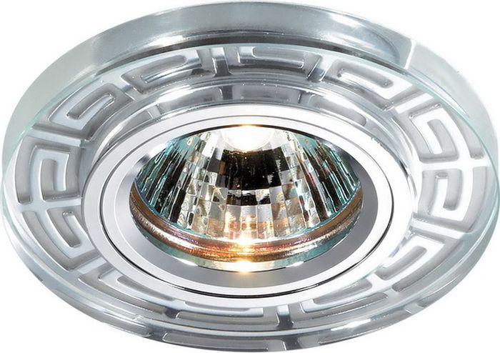 Светильник встраиваемый Novotech Maze, цвет: хром, GX5.3, 2,8 Вт. 369584369584