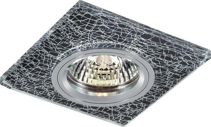 Светильник встраиваемый Novotech Fancy, цвет: серый, GX5.3, 2,8 Вт. 369588369588
