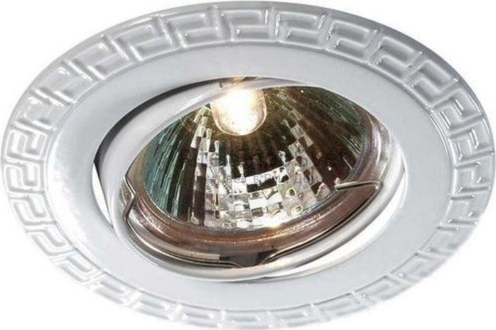 Светильник встраиваемый Novotech Coil, цвет: белый, GX5.3, 2,8 Вт. 369620369620