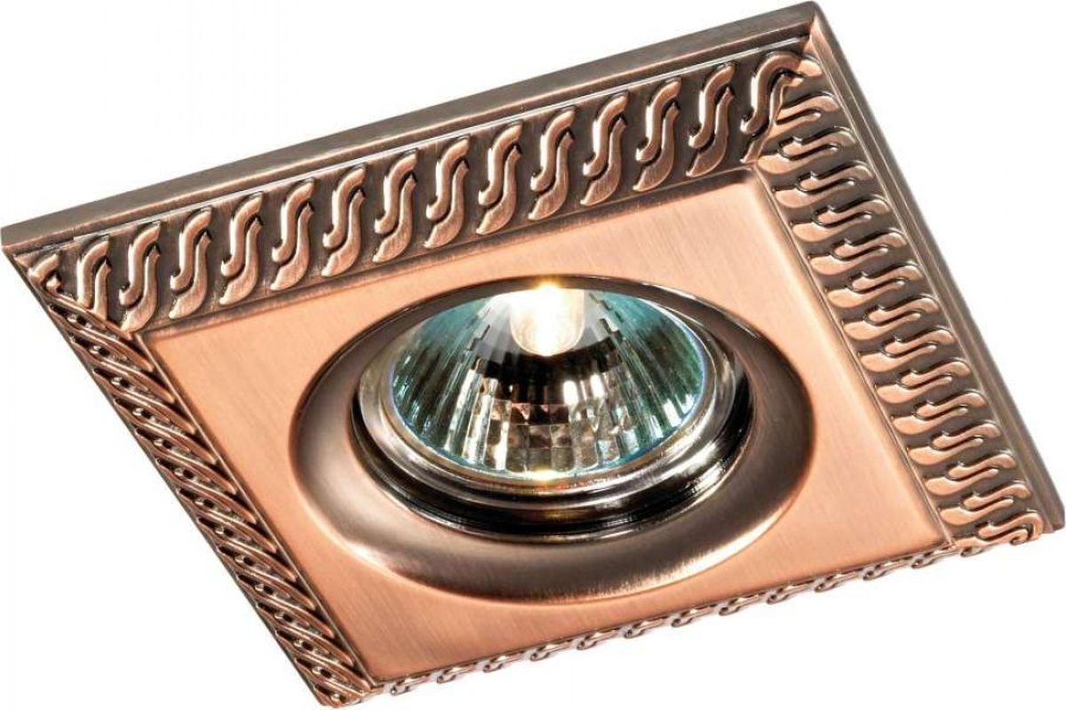 Светильник встраиваемый Novotech Wind, цвет: медь, GX5.3, 2,8 Вт. 369656 novotech wind 369656
