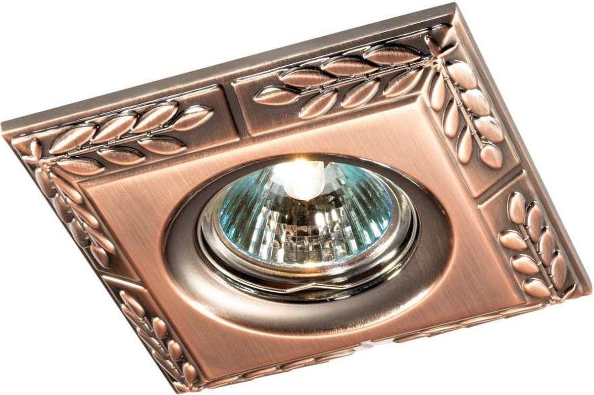 Светильник встраиваемый Novotech Branch, цвет: бронза, GX5.3, 2,8 Вт. 369661369661