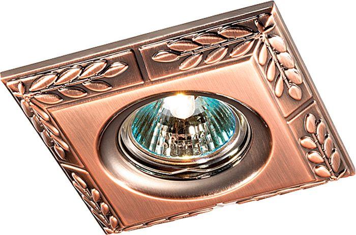 Светильник встраиваемый Novotech Branch, цвет: медь, GX5.3, 2,8 Вт. 369662369662