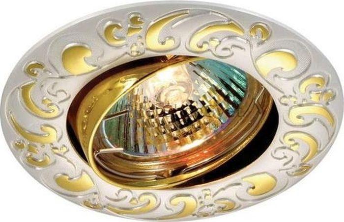 Светильник встраиваемый Novotech Henna, цвет: белый, GX5.3, 2,8 Вт. 369688369688