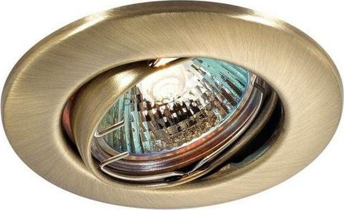 Светильник встраиваемый Novotech Classic, цвет: бронза, GX5.3, 2,8 Вт. 369691369691