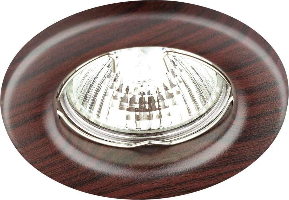 Светильник встраиваемый Novotech Wood, цвет: коричневый, GX5.3, 2,8 Вт. 369715369715
