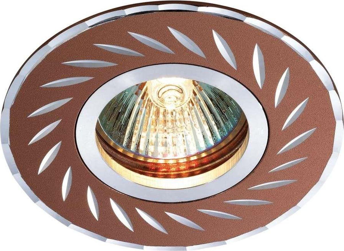 Светильник встраиваемый Novotech Voodoo, цвет: коричневый, GX5.3, 2,8 Вт. 369773369773
