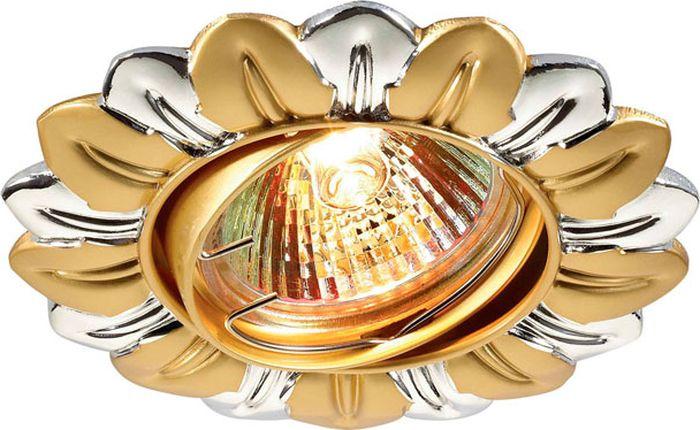 Светильник встраиваемый Novotech Flower, цвет: золото, GX5.3, 2,8 Вт. 369819369819