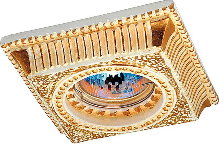 Светильник встраиваемый Novotech SandStone 375, цвет: золото, GX5.3, 2,8 Вт. 369831369831