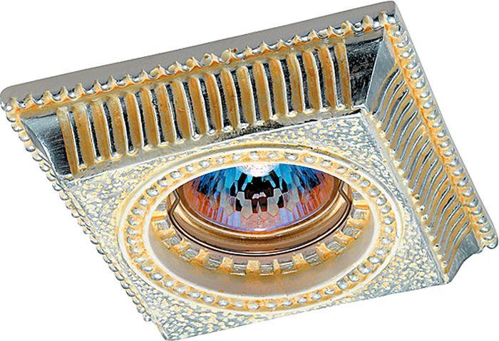 Светильник встраиваемый Novotech SandStone 375, цвет: золото, GX5.3, 2,8 Вт. 369832369832