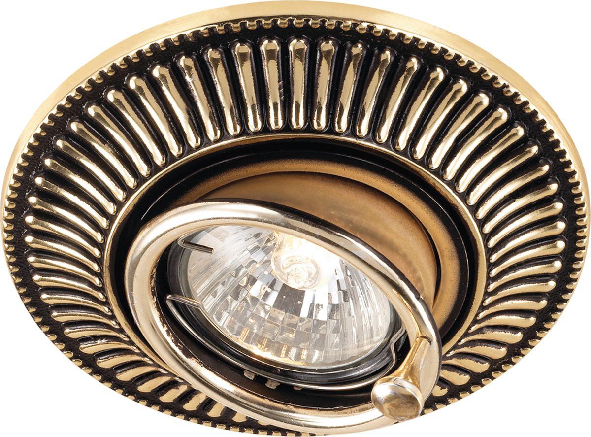Светильник встраиваемый Novotech Vintage, цвет: коричневый, GX5.3, 2,8 Вт. 369860369860