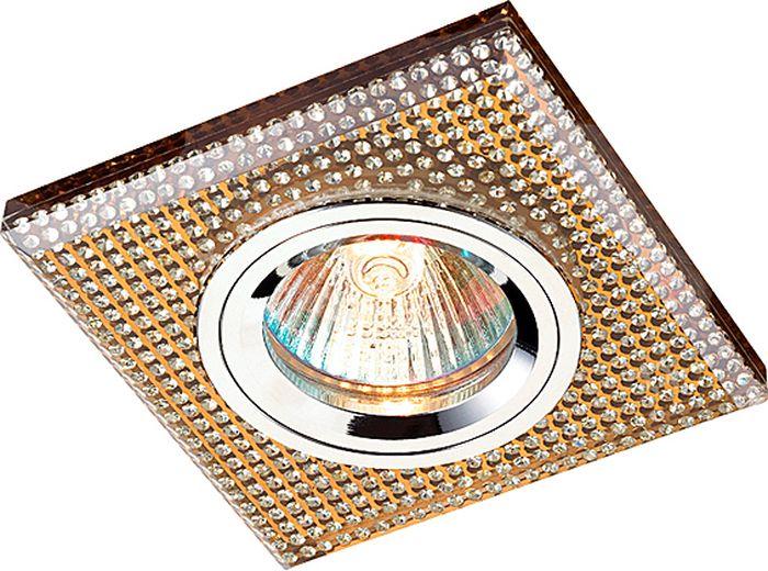Светильник встраиваемый Novotech Shikku, цвет: янтарь, GX5.3, 2,8 Вт. 369902369902