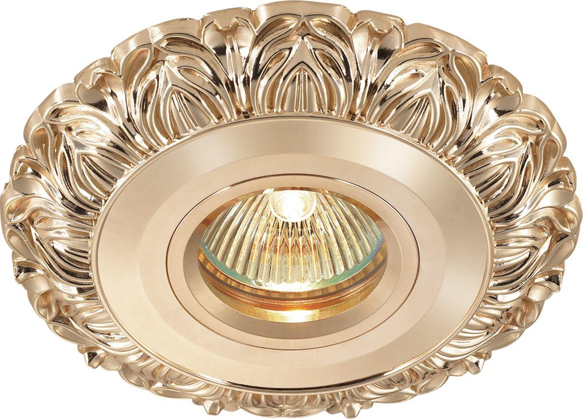 Светильник встраиваемый Novotech Vintage, цвет: золото, GX5.3, 2,8 Вт. 369947369947