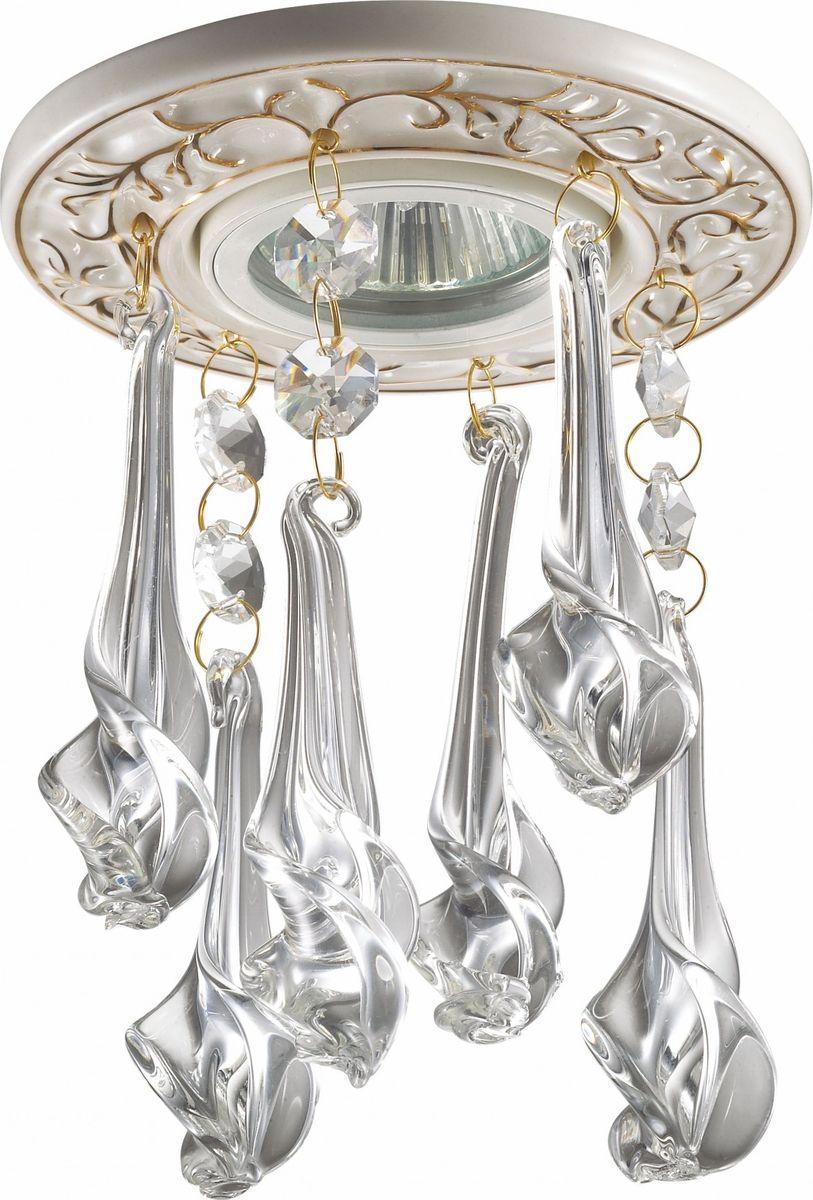 Светильник встраиваемый Novotech Pendant, цвет: белый, GX5.3, 2,8 Вт. 369961369961