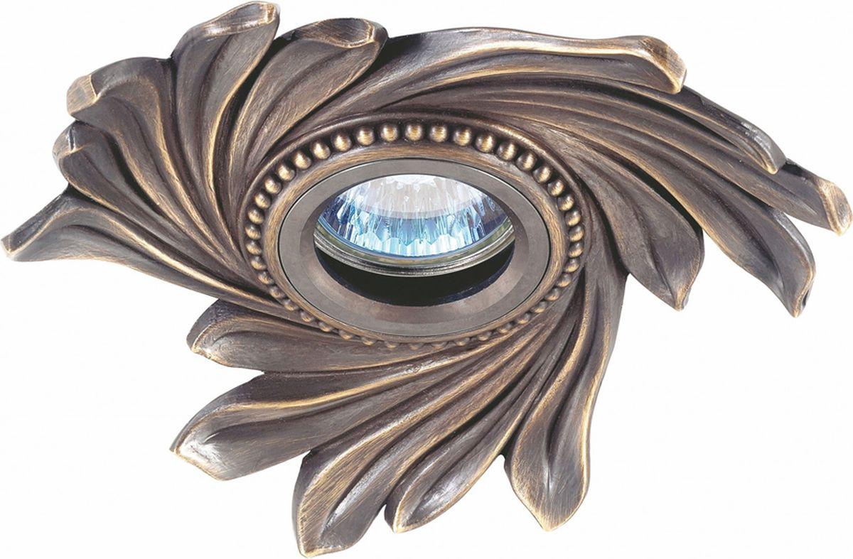 Светильник встраиваемый Novotech Vintage, цвет: бронза, GX5.3, 2,8 Вт. 369963369963