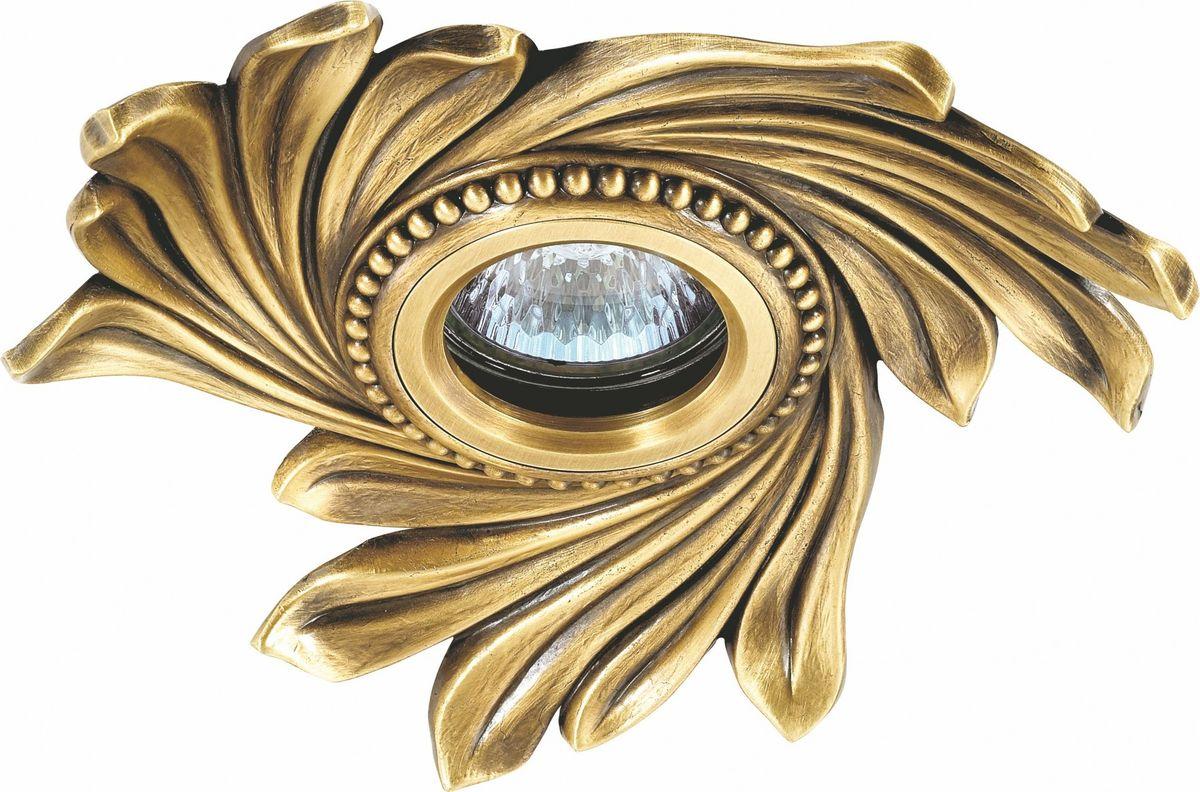 Светильник встраиваемый Novotech Vintage, цвет: золото, GX5.3, 2,8 Вт. 369966369966