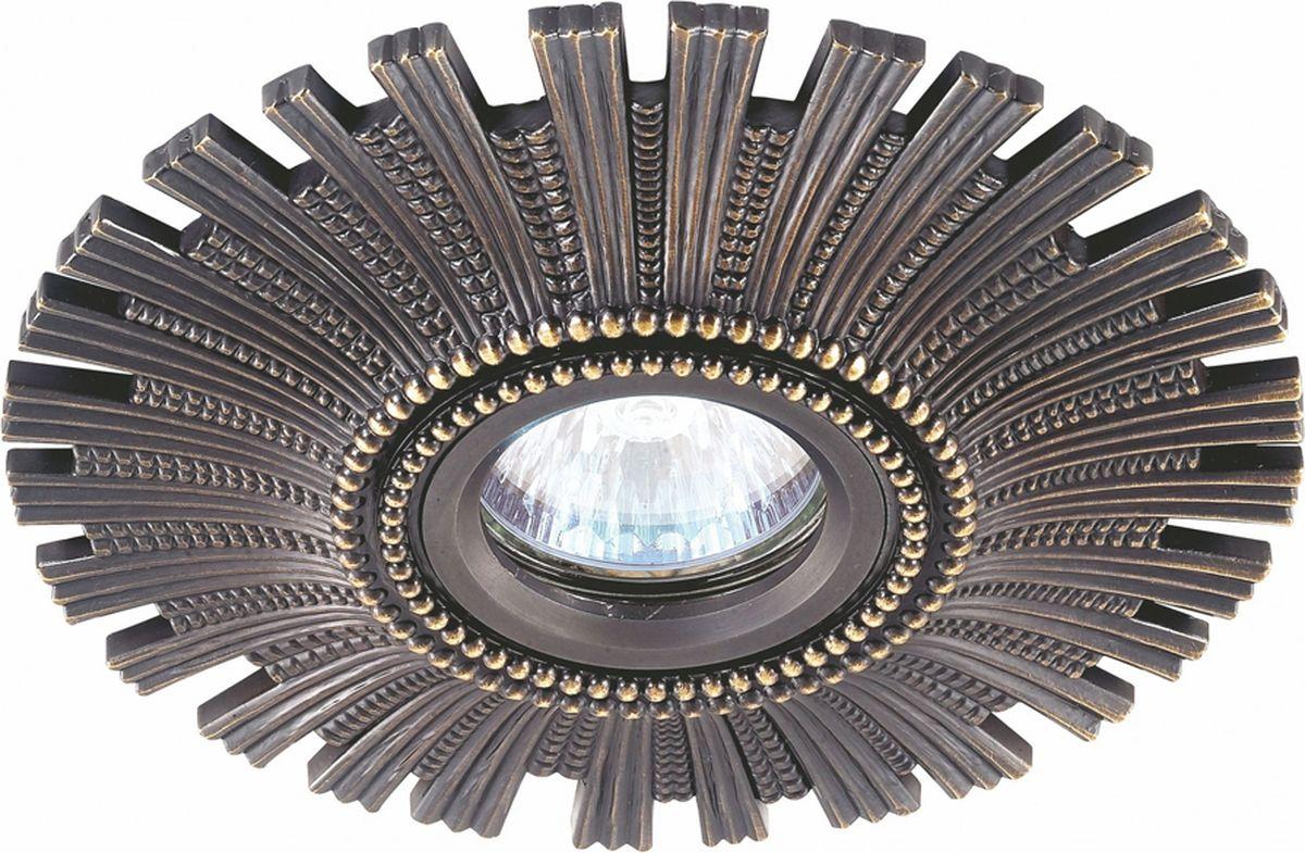 Светильник встраиваемый Novotech Vintage, цвет: коричневый, GX5.3, 2,8 Вт. 369972369972