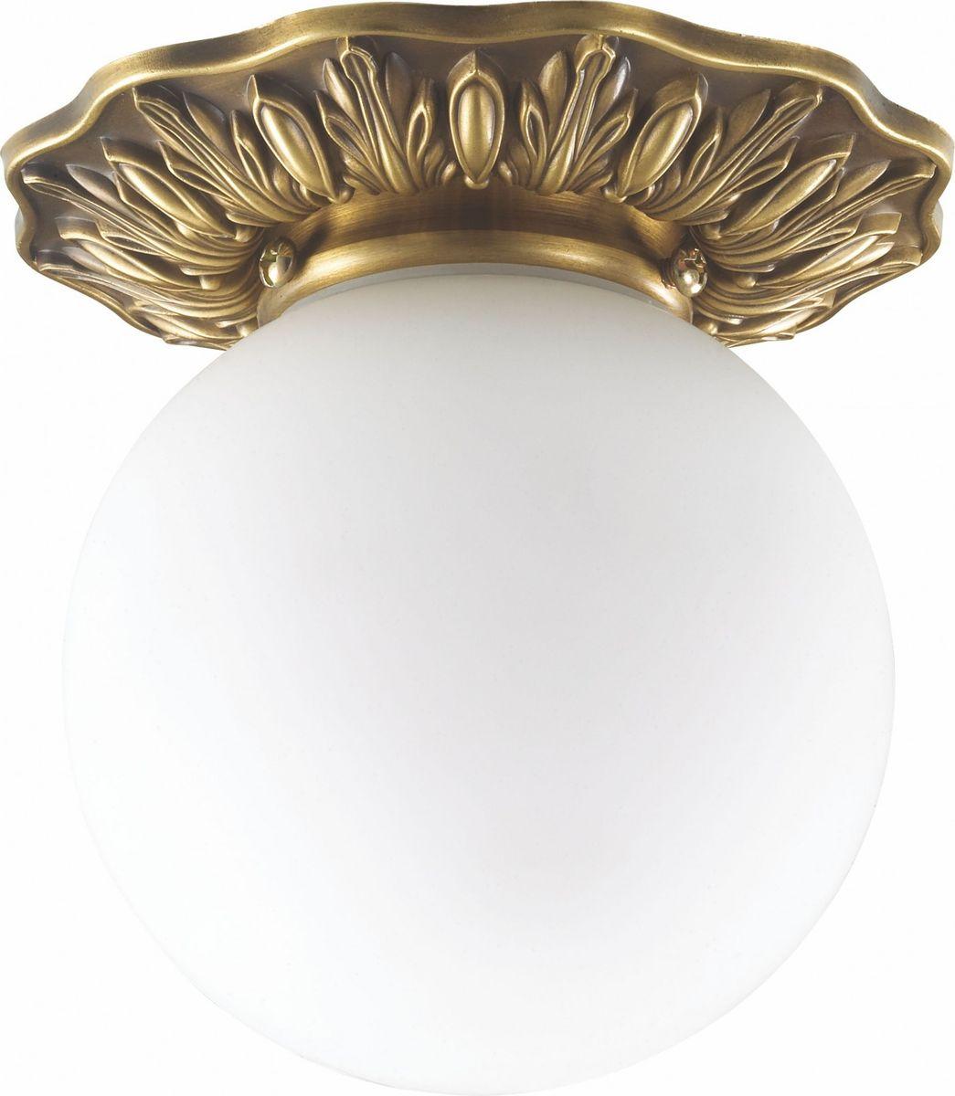 Светильник встраиваемый Novotech Sphere, цвет: белый, G9, 2,2 Вт. 369975369975
