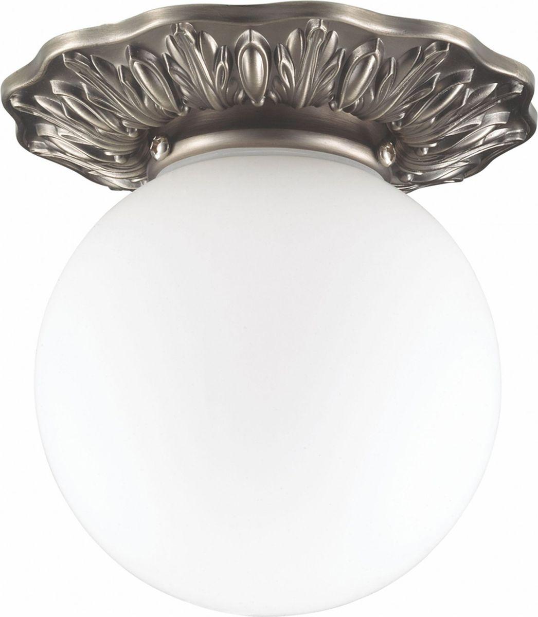 Светильник встраиваемый Novotech Sphere, цвет: белый, G9, 2,2 Вт. 369977369977