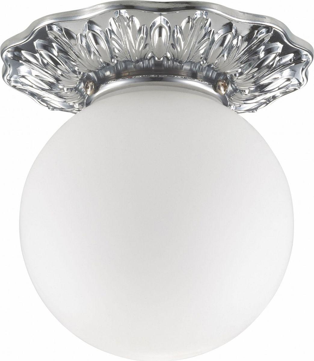 Светильник встраиваемый Novotech Sphere, цвет: белый, G9, 2,2 Вт. 369978369978