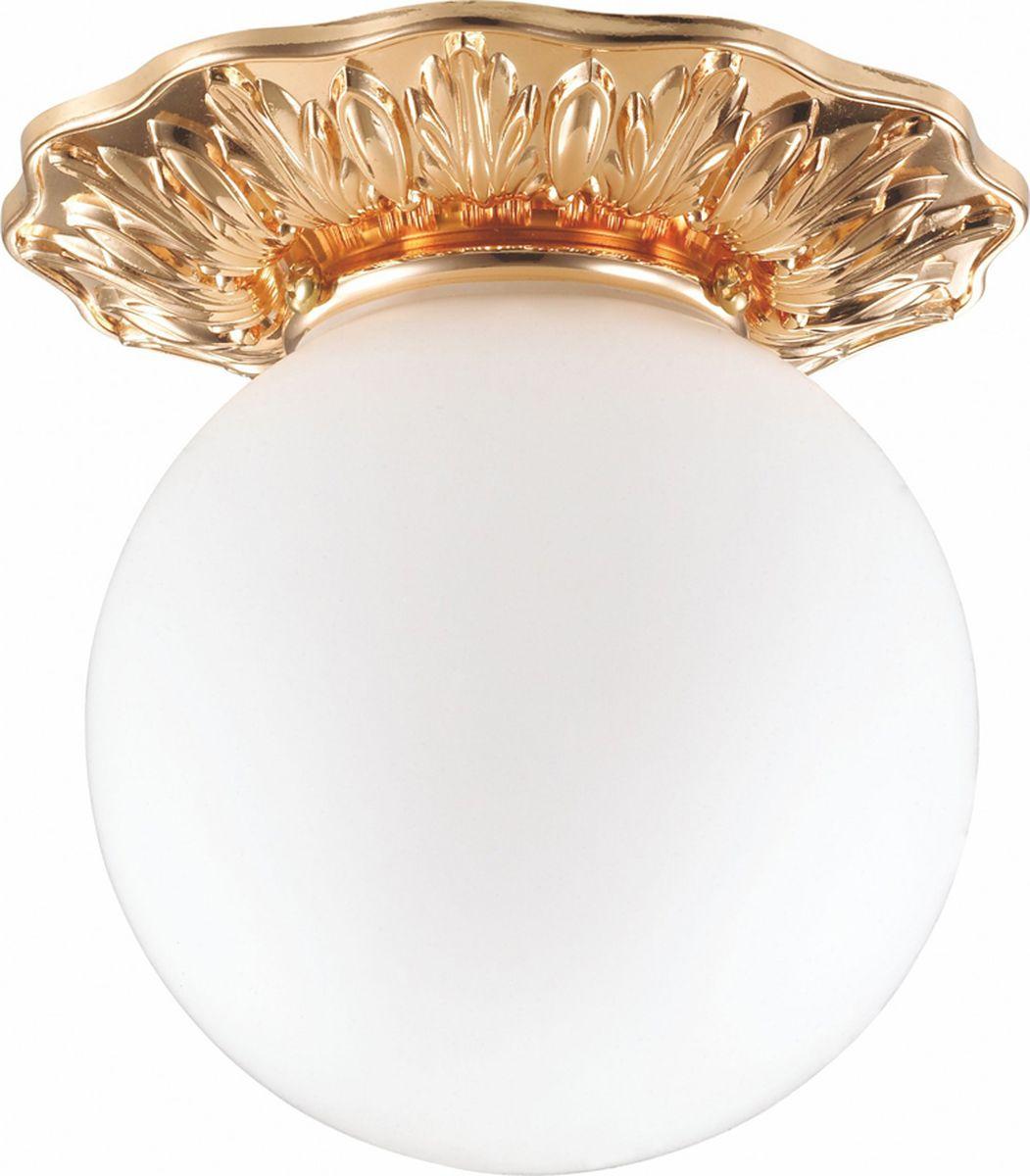 Светильник встраиваемый Novotech Sphere, цвет: белый, G9, 2,2 Вт. 369979369979