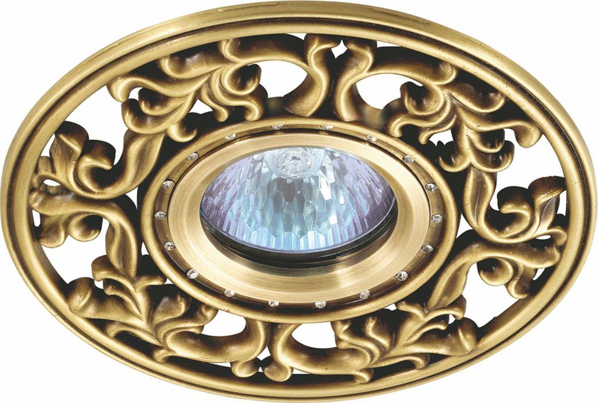 Светильник встраиваемый Novotech Vintage, цвет: бронза, GX5.3, 2,8 Вт. 369987369987
