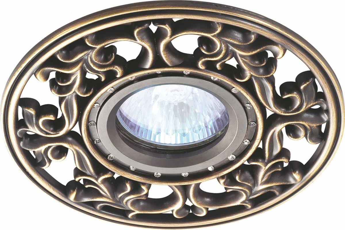 Светильник встраиваемый Novotech Vintage, цвет: коричневый, GX5.3, 2,8 Вт. 369988369988