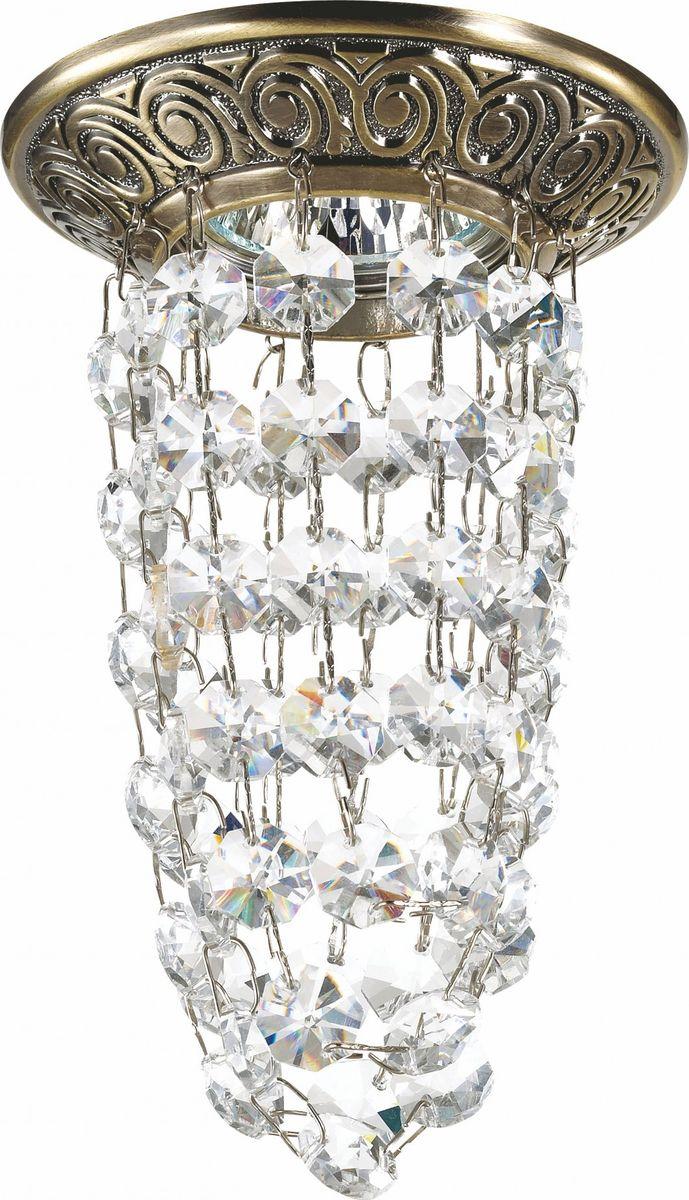Светильник встраиваемый Novotech Grape, цвет: прозрачный, GX5.3, 2,8 Вт. 369999369999