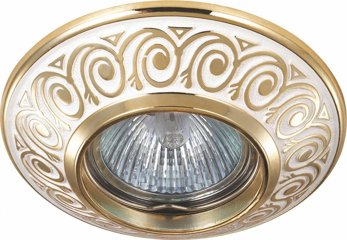 Светильник встраиваемый Novotech Vintage, цвет: золото, GX5.3, 2,8 Вт. 370001370001