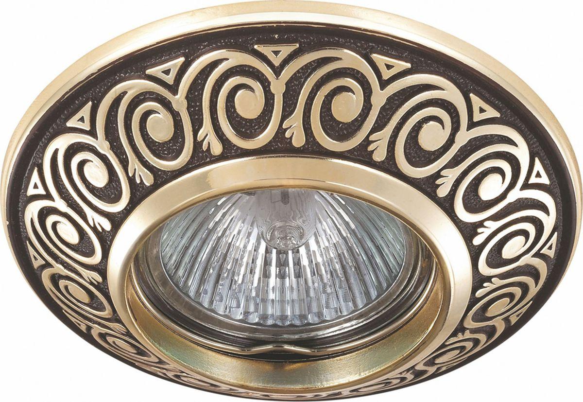 Светильник встраиваемый Novotech Vintage, цвет: золото, GX5.3, 2,8 Вт. 370002370002