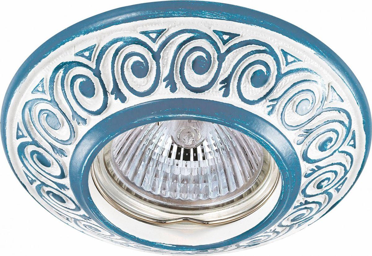 Светильник встраиваемый Novotech Vintage, цвет: голубой, GX5.3, 2,8 Вт. 370005370005