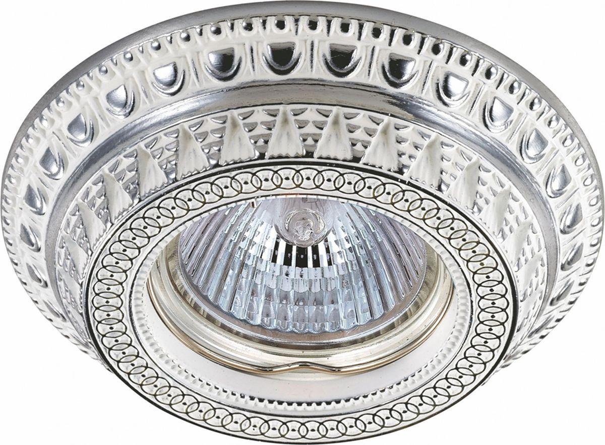 Светильник встраиваемый Novotech Vintage, цвет: хром, GX5.3, 2,8 Вт. 370010370010